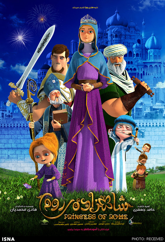 دانلود انیمیشن شاهزاده روم دوبله فارسی