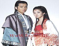 دانلود سریال کره ای پرنس جامیونگ گو (جومونگ ۳)