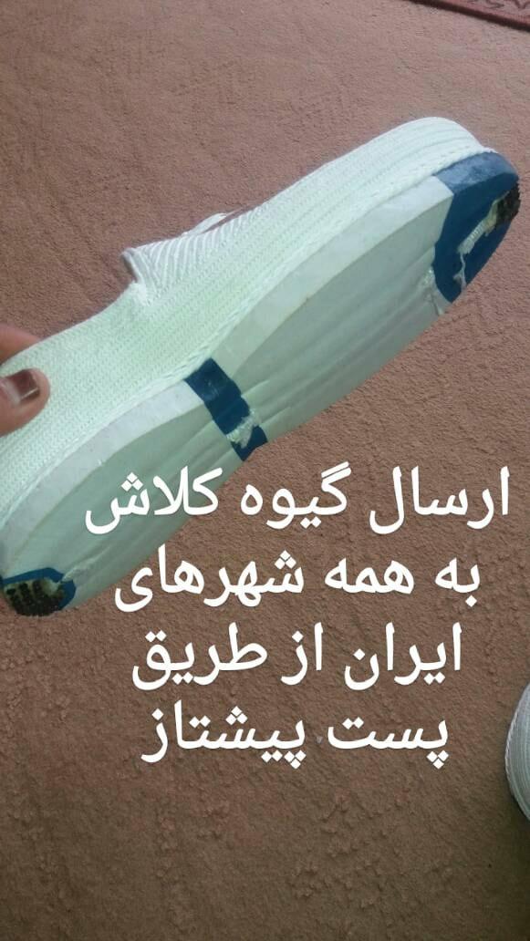 ارسال کفش کلاش کردستان از طریق پست