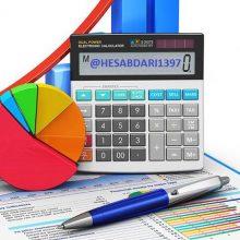 کانال سروش حسابداری پایه یازدهم