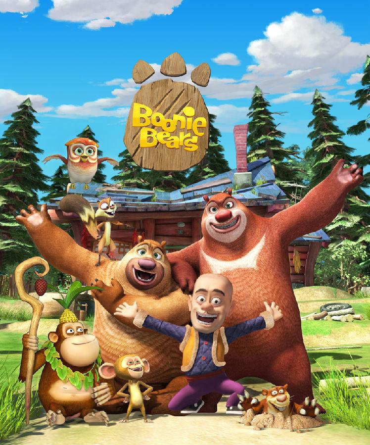 انیمیشن بانی و نجات جنگل 2017 دوبله فارسی