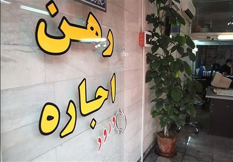 ❌مقایسه اجاره نشینی در ایران و اروپا