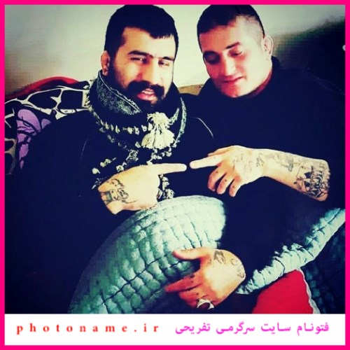 عکس های وحید مرادی گنده لات مازندران