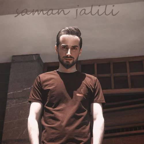 دانلود آهنگ جدید خوشبختی از سامان جلیلی