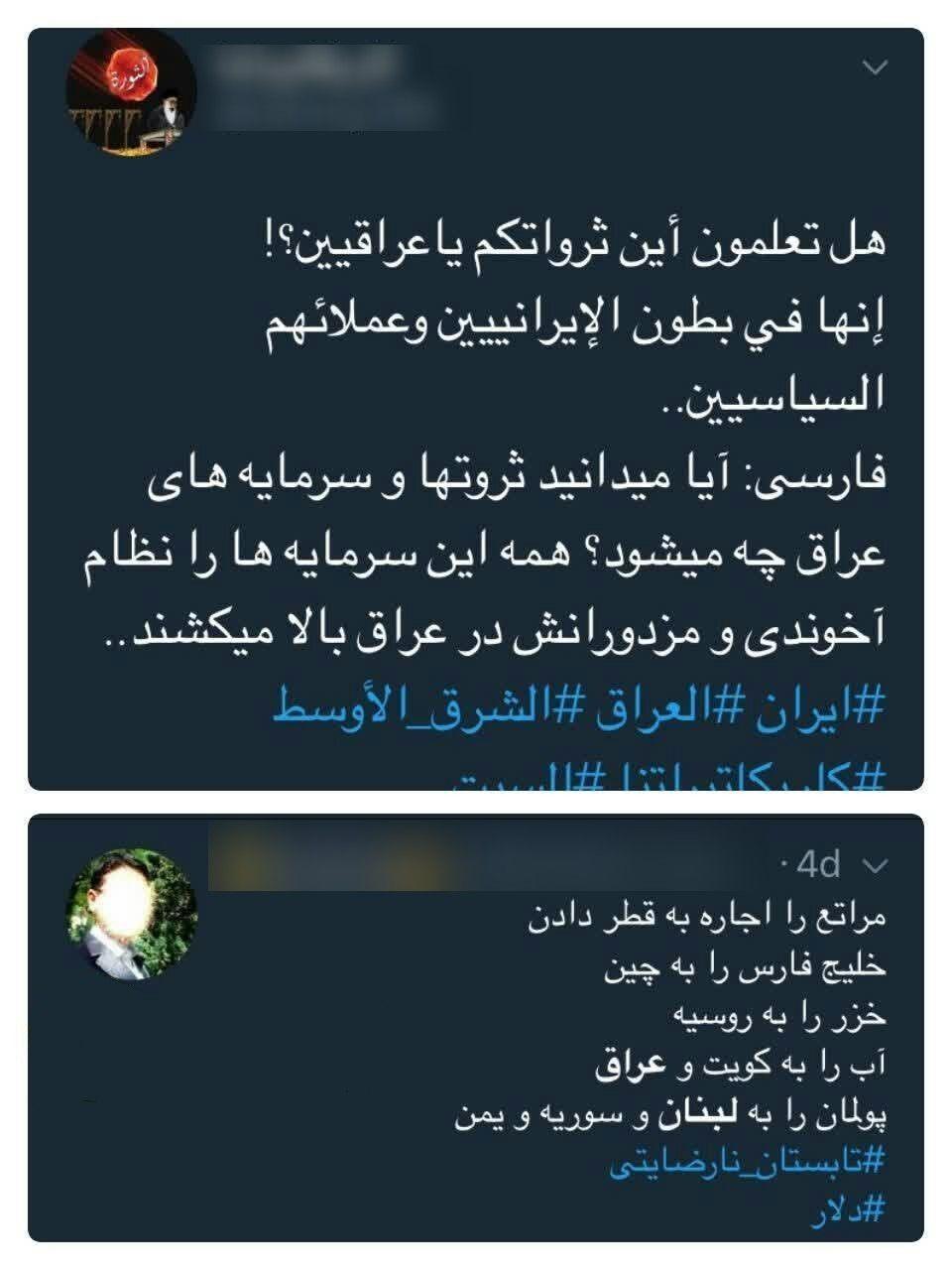 واقعیت های مخارج ایران در منطقه