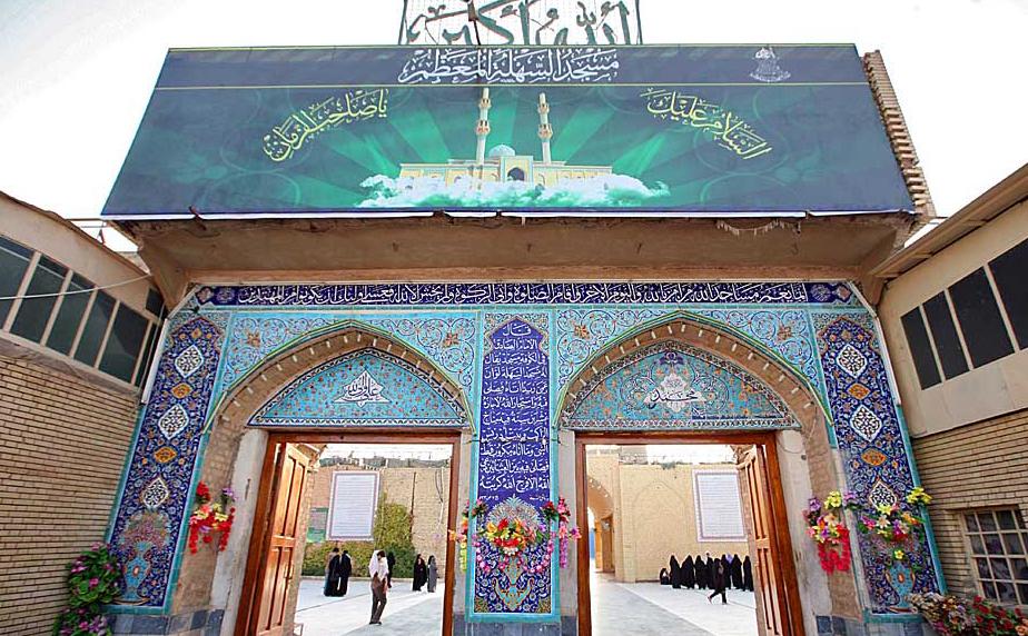 در مورد مسجد سهله