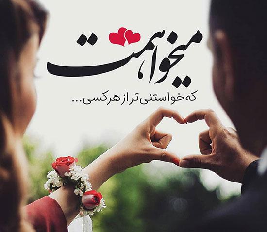 دانلود آهنگ جدید نارفیق از محمد لطفی