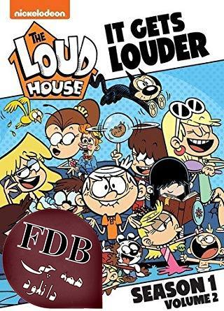 دانلود انیمیشن خانه پر سر و صدا The Loud House S03E22 2016-2018