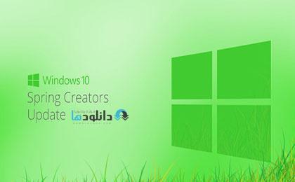 دانلود ویندوز ۱۰ رداستون – Windows 10 Redstone 14393.67 v1607 August 2016