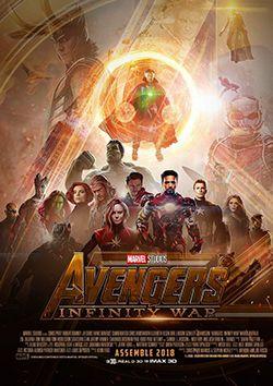 فیلم انتقام جویان جنگ ابدیت Avengers Infinity War 2018