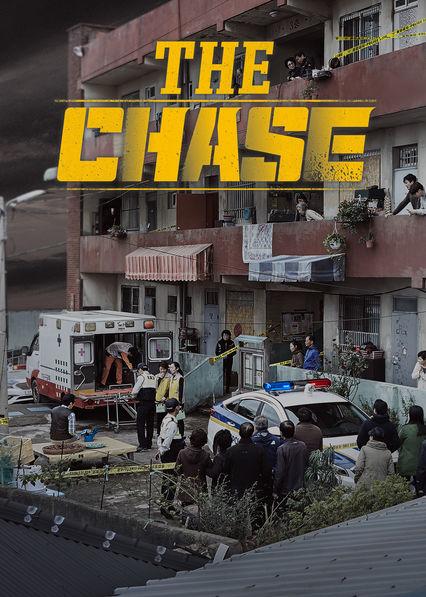 فیلم تعقیب The Chase 2017