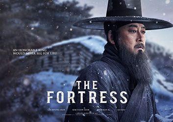 دانلود فیلم کره ای قلعه The Fortress 2017 | قلعه 2017