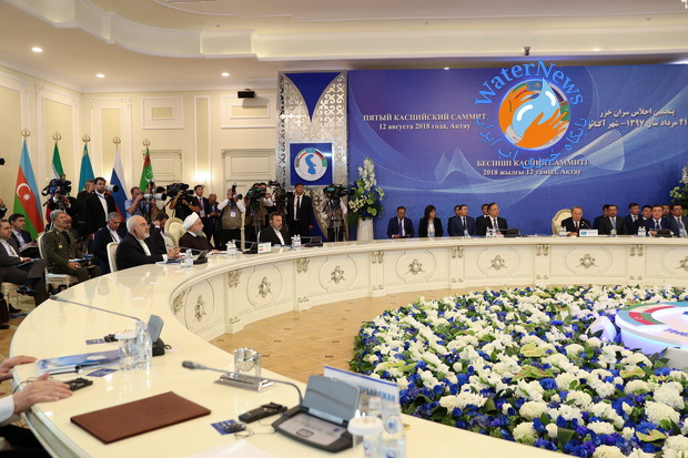 کنوانسیون رژیم حقوقی دریای خزر امضاء شد+ متن سند و اعلامیه تفسیری