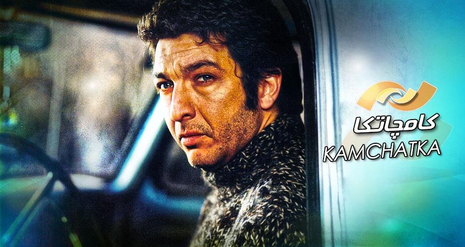 دانلود فیلم کامچاتکا 2002 دوبله فارسی و سانسور