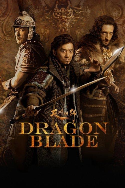 دانلود فیلم شمشیر اژدها با دوبله فارسی
