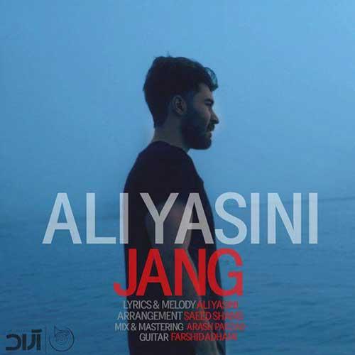 دانلود آهنگ جدید جنگ از علی یاسینی