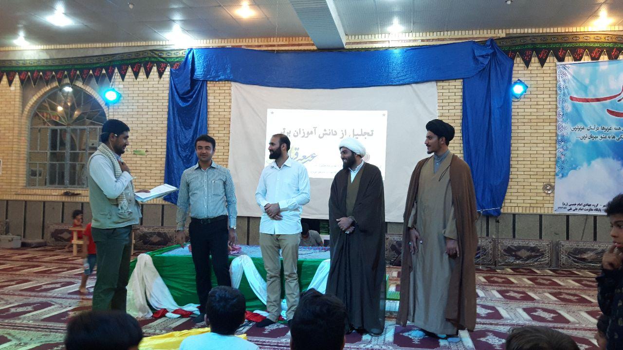 برگزاری مراسم جشن عید سعید قربان با حضور پرشور مردم و جهادگران در حسینیه ابوالفضل(س) بوشکان