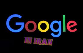 گوگل ایران