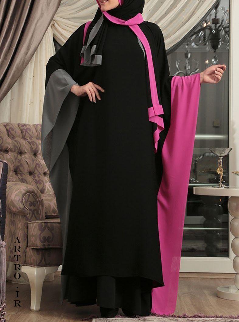 مدل عبای جدید دبی,