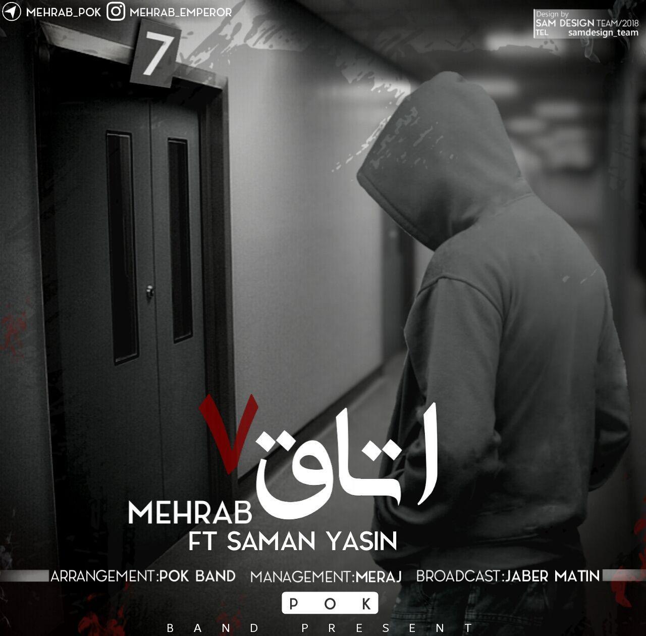 دانلود آهنگ جدید مهراب و سامان یاسین به نام اتاق هفت