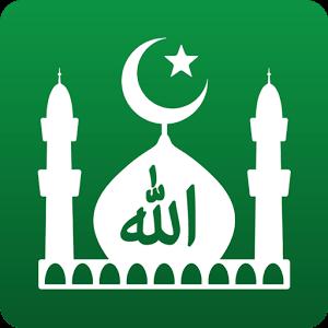 دانلود برنامه مذهبی کامل اندروید - Muslim Pro Premium 9.6.9