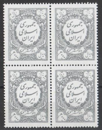 الیافی (4).jpg (350×446)