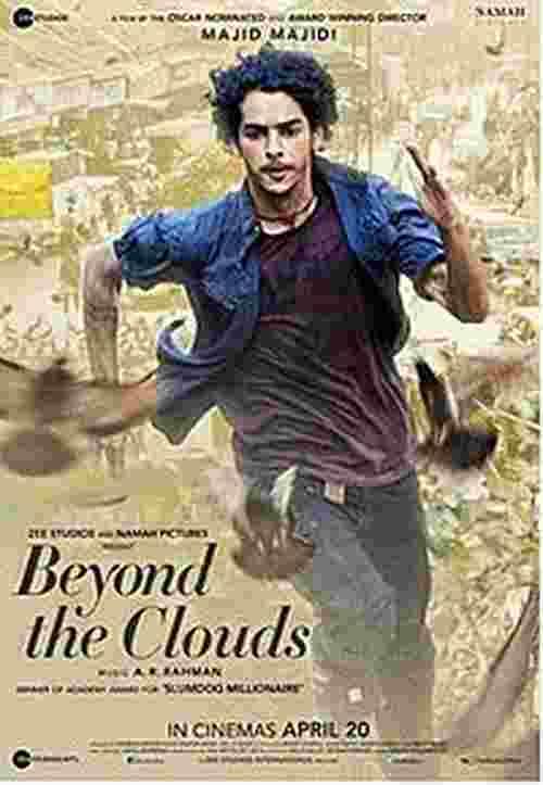 دانلود فیلم [هندی|ایرانی] آن سوی ابرها