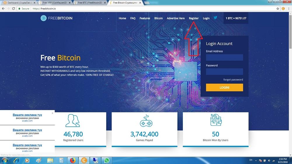 آموزش کسب بیت کوین رایگان از وبسایت free bitcoin