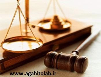مهارت های مورد نیاز قاضی