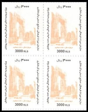 گردش (3).jpg (300×382)