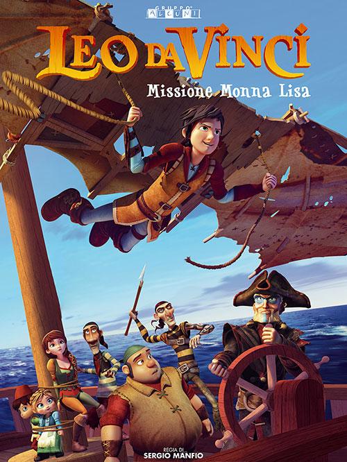 انیمیشن لئو داوینچی: ماموریت مونا لیزا