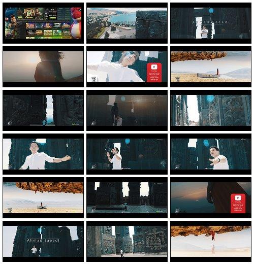 دانلود موزیک ویدیو جدید احمد سعیدی به نام با من بمان