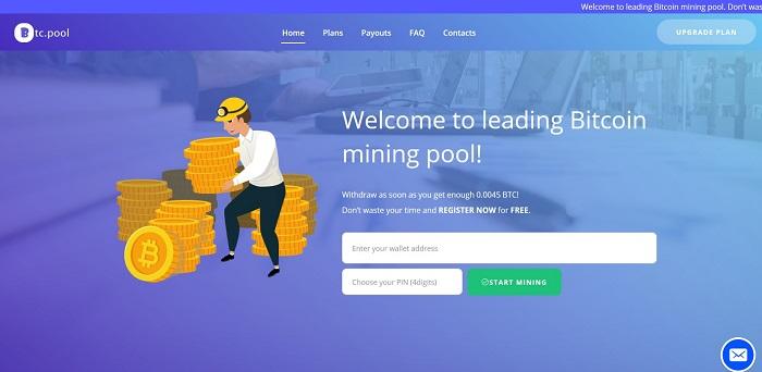 آموزش کسب بیت کوین رایگان از وبسایت Btc Pool