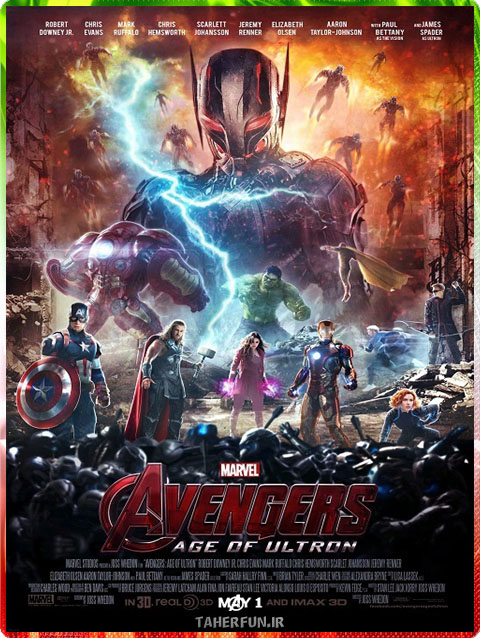 (Avengers: Age of Ultron (2015