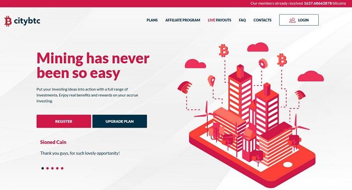 آموزش بدست آوردن بیت کوین رایگان با وبسایت citybtc