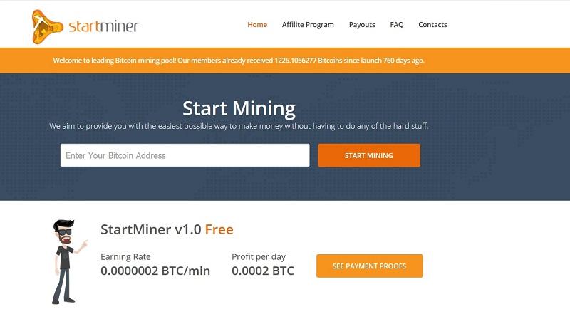 آموزش کسب بیت کوین رایگان از وبسایت Start Mining