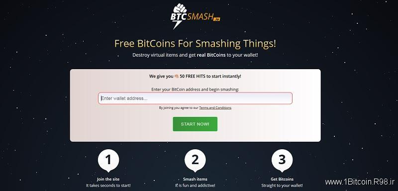 آموزش کسب بیت کوین با سایت Btc Smash