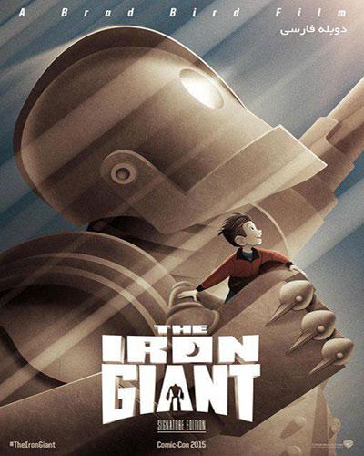 دانلود انیمیشن غول آهنی the Iron Giant