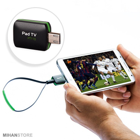 خرید گیرنده دیجیتال موبایل و تبلت Pad TV Tuner