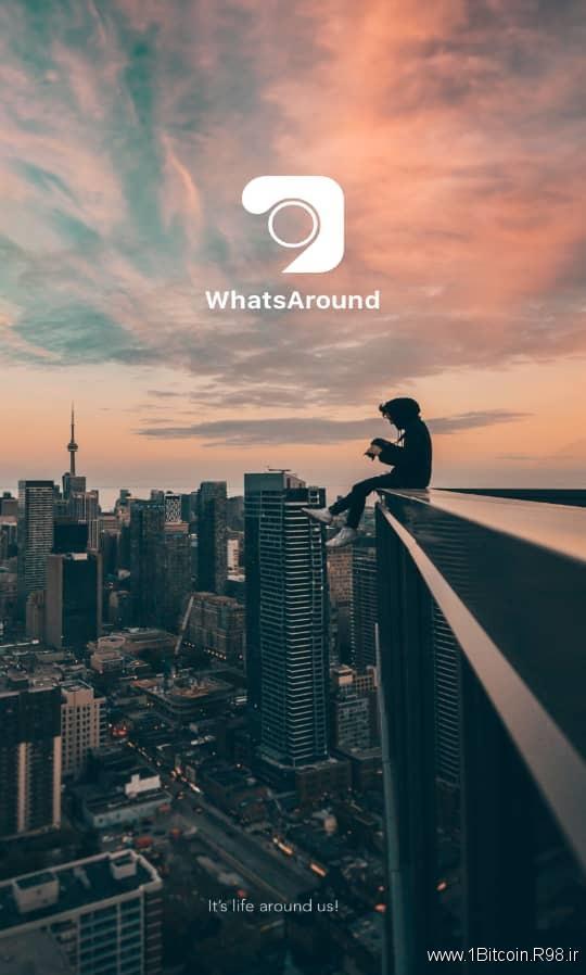 آموزش کسب اتریوم رایگان از برنامه WhatsAround