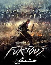 فیلم خشمگین Furious 2017