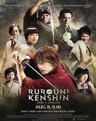 فیلم شمشیرزن دوره گرد Rurouni Kenshin Origins 2012