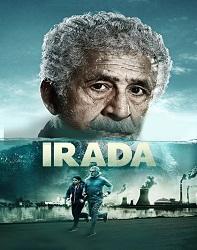 فیلم هدف Irada 2017