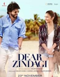 فیلم زندگی عزیز dear zindagi 2016