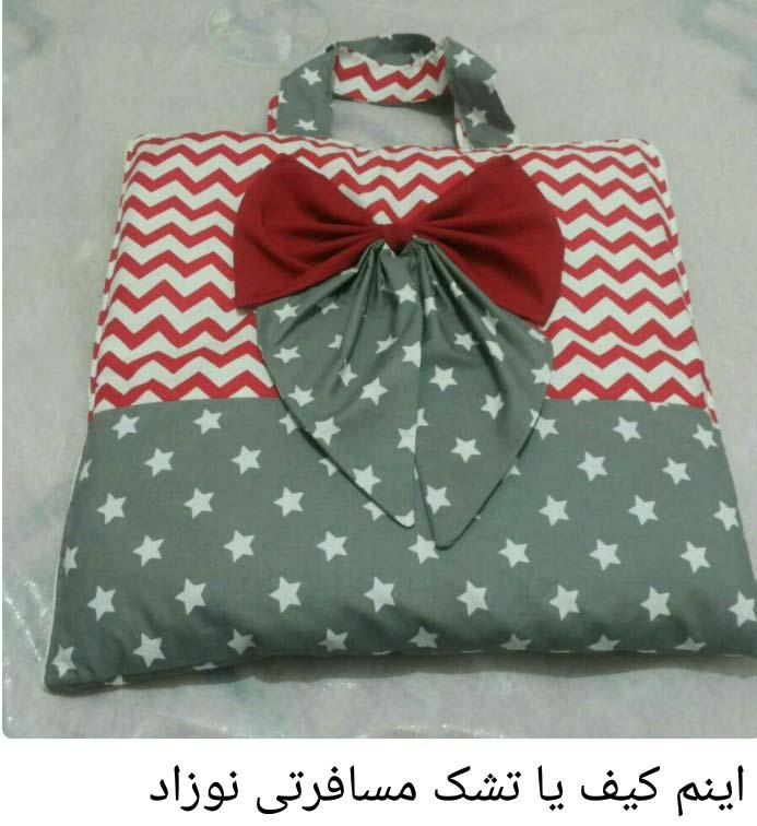 آموزش دوختن کیف پارچه ای زنانه