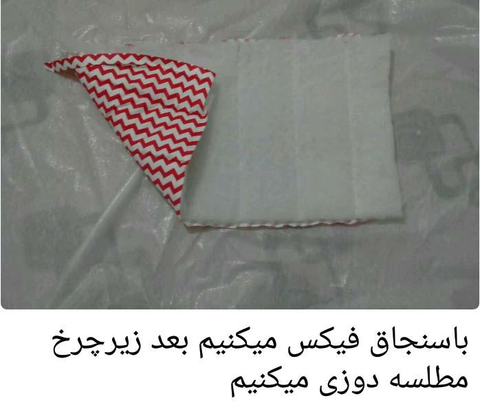 دوخت کیف / تشک مسافرتی نوزاد