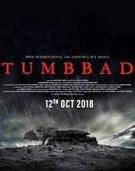 فیلم تومباد Tumbbad 2018