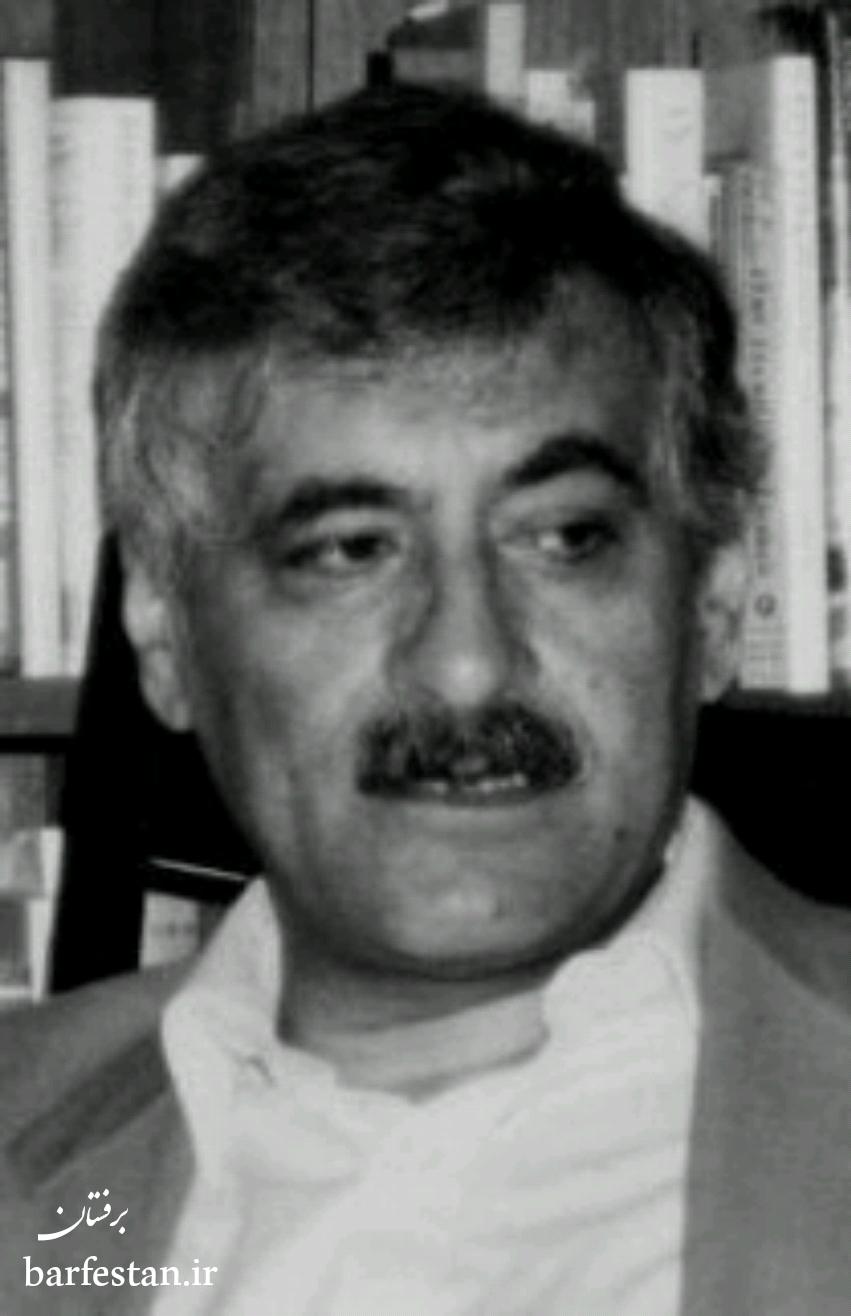 برفستان؛آشنایی با مشاهیر ایرانی(قسمت اول:نویسندگان)تقی مدرسی