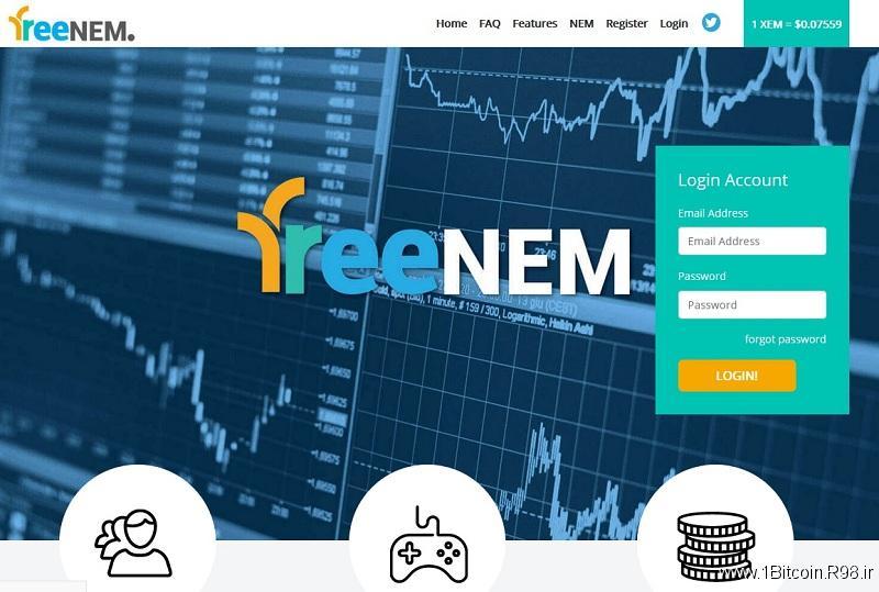آموزش ثبت نام در سایت Free Nem برای کسب xem رایگان