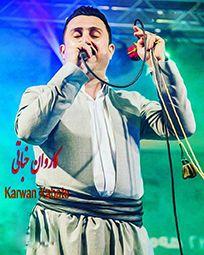 آهنگ کردی شاد کاروان خباتی به نام کرمان کرمان کرمانه